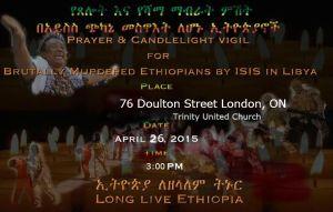 ethiopian candlelight